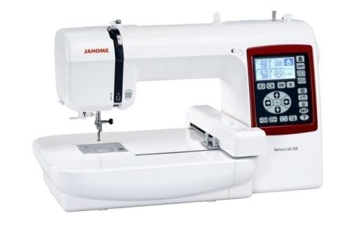 Janome MC230E - Maquinería JuanMa